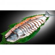 北海道産熟成塩新巻鮭(姿切身)約2.5kg