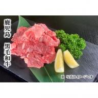 【A91003】黒毛和牛牛すじ〈約1.0kg〉+黒毛和牛のステーキまん 1個セット