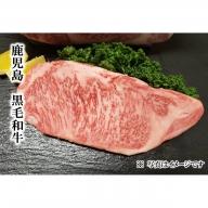 【A91008】鹿児島県産黒毛和牛サーロインステーキ〈約200gx1枚〉+黒毛和牛のステーキまん1個セット