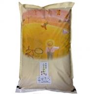 令和元年産福井県若狭町コシヒカリ(一等米)10kg(神谷農園)