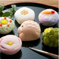 Z-011 季節の上生菓子6個入り
