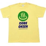 """温泉記号発祥の地""""オリジナルTシャツ""""黄色 S、M、L、XLサイズ"""
