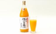 京都・火の國屋・搾ったまま果汁(みかん・リンゴ・完熟梅りんご・梅の力)