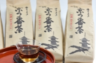 【特撰】京都伝統製法の手炒り 京番茶
