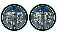 王寺町マンホール チタン製MLコースター2枚組