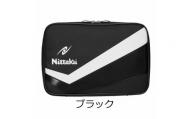 AE10_Nittakuスマッシュケース【カラー:ブラック】