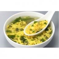 【A-432】国産たまご使用 フリーズドライたまごスープ50食入り