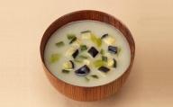 【A5-176】フリーズドライ 酒粕入り低塩分 まろやかな味噌汁(40食)