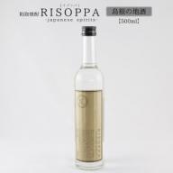 07-YF-17 吉田酒造 本格焼酎「リゾッパ」