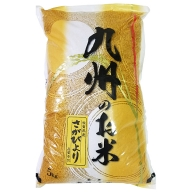 A−057.佐賀県産「さがびより」玄米5Kg