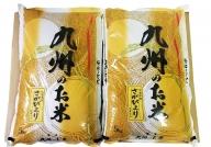 C−166.佐賀県産「さがびより」玄米10Kg(5kg×2)