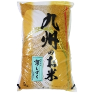 A−058.佐賀県産「夢しずく」玄米5Kg
