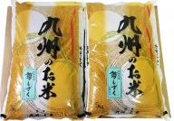 C−167.佐賀県産「夢しずく」玄米10Kg