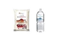 (20001012)【無洗米】東川米「ゆめぴりか」5kg+水セット