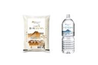 (20001011)【無洗米】東川米「ななつぼし」5kg+水セット