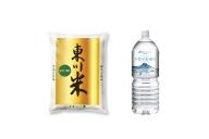 (20001013)【令和2年産】【新米】【白米】東川米「ななつぼし」5kg+水セット