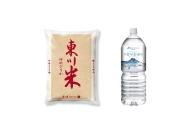 (20001014)【白米】東川米「ゆめぴりか」5kg+水セット