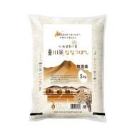 (19000301)【無洗米】東川米「ななつぼし」10kg