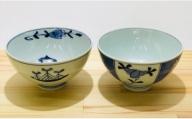A30-82 青花 異人群と濃マント異人の3.8寸茶碗(2個セット)小島芳栄堂