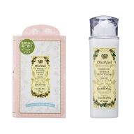 OlioVeil ブースターマスクと化粧水セット【6ヶ月分】
