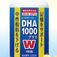 DHA1000プラスW