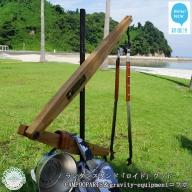 CAMPOOPARTS&gravity-equipmentコラボ ランタンスタンド「ロイド」ウッド  Lantern stand Lloyd Wood 【キャンプ用品】