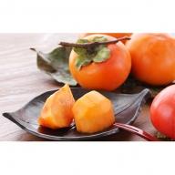 秋の味覚 遠州森の治郎柿