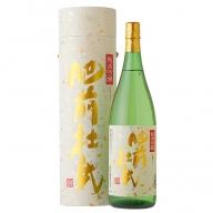 C−027.純米吟醸 肥前杜氏