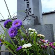 F−040.お墓の供養代行サービスプラス