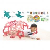 家族で遊べる知育玩具セット(花・うみがめ)