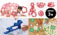 家族で遊べる知育玩具セット(花・かに)