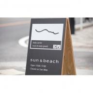 sun&beach 人気の抱っこひもなどお出かけしたくなるベビーグッズが選べる店内ご利用チケットC