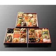 EE01.日本料理てら岡・おせち「博多雅三段重」+博多もつ鍋セット(3~4人前)