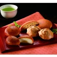 前川菓子屋の和菓子いろどりセット(24個入り)