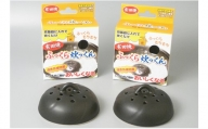 A10-96 有田焼 ふっくら炊っくん(2個セット)