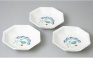 A10-97 有田焼 森のミモザ八角小皿(3枚セット)