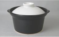 A30-94 有田焼 直火・電子レンジ対応炊飯器「炊っくん」2合炊