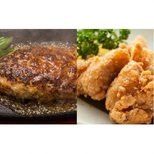 AC-9201_都城産宮崎牛ハンバーグと鶏唐揚げ3.1kgセット