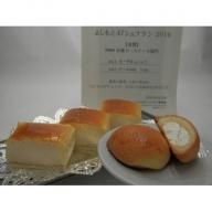 MO-7301_金賞受賞ちーずまんじゅうとチーズケーキ