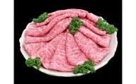 紀和牛すき焼き用ロース500g