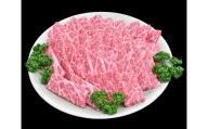 紀和牛焼肉用(ロース 500g)