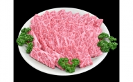 紀和牛焼肉用(ロース 700g)