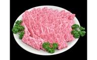 紀和牛焼肉用(ロース 1kg)