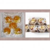 本格焼きカレー(冷凍)3個セット&ソフトフランス