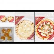 本格石釜焼き冷凍Pizza(冷凍2枚)&本格冷凍焼きカレー(冷凍)&ソフトフランス