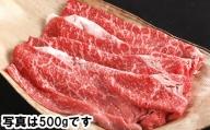 【4等級以上】【カネ吉山本】近江牛 すきやき用 【1kg】【Y080SM】