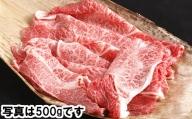 【カネ吉山本】近江牛すきやき用[上] 【1kg】【Y082SM】
