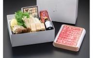 極上近江牛すき焼セット【3人前】【E006SM】