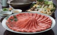 近江三元豚のつゆしゃぶと近江牛しゃぶしゃぶの食べ比べセット【2人前】【E016SM】