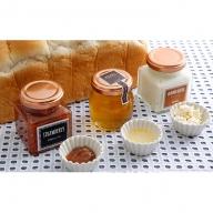 季節のジャム、百花はちみつ、アーモンドバターよくばり3点セットwithはりまる食パン
